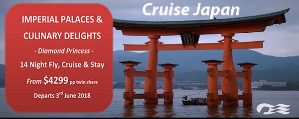 cruise japan - princess